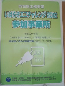 sIMG_20120528_092618-768x1024